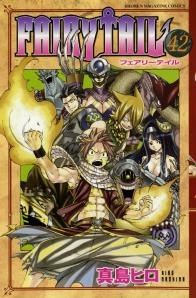 Volume42cover